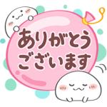 【LINE無料スタンプ速報】おもちちゃん★毎日使えるスタンプ♪ スタンプ(2018年09月17日まで)