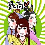 【LINE無料スタンプ速報】東村アキコ×三太郎コラボスタンプ! スタンプ(2018年09月17日まで)