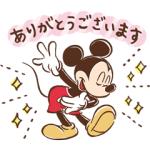 【LINE無料スタンプ速報】Disney x LINEオープン記念 スタンプ(2018年09月19日まで)