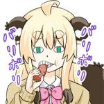 【LINE無料スタンプ速報:隠し】目指せ東大!たぬ子さん スタンプ(2018年09月07日まで)