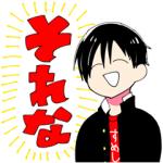 【LINE無料スタンプ速報:隠し】桃太郎くんは言うコトをきかない スタンプ(2018年09月07日まで)