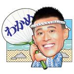 【LINE無料スタンプ速報:隠し】わかめラーメン35周年記念スタンプ(2018年12月02日まで)