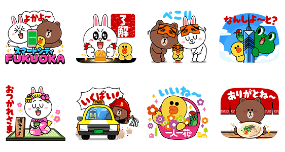 【隠し無料スタンプ】福岡市〜スマートシティ〜 × LINE スタンプを実際にゲットして、トークで遊んでみた。