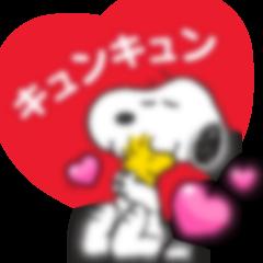 【LINE無料スタンプ予報】世界的キャラクターの新作スタンプ登場♪ (1)