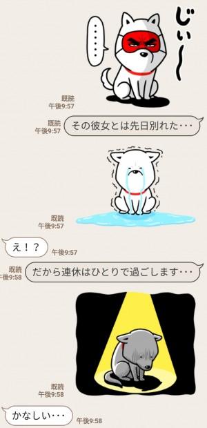 【限定無料スタンプ】目ヂカラ☆にゃんこ×お父さん スタンプを実際にゲットして、トークで遊んでみた。 (9)