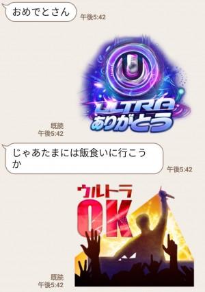 【隠し無料スタンプ】ULTRA JAPAN 無料DL限定特典 スタンプを実際にゲットして、トークで遊んでみた。 (8)