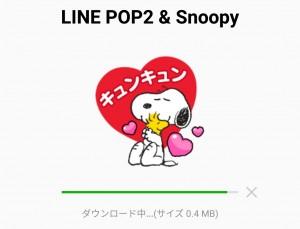 【隠し無料スタンプ】LINE POP2 & Snoopy スタンプを実際にゲットして、トークで遊んでみた。 (10)