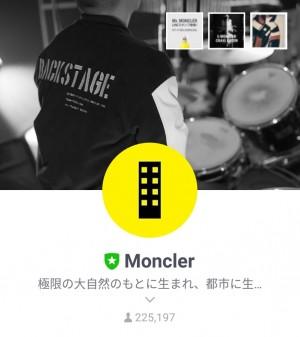 【隠し無料スタンプ】Mr.モンクレール スタンプを実際にゲットして、トークで遊んでみた。 (1)