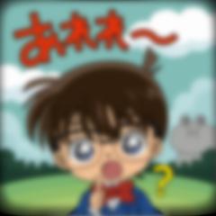 【LINE無料スタンプ予報】LINEゲーム×人気アニメの新作コラボ♪ (1)