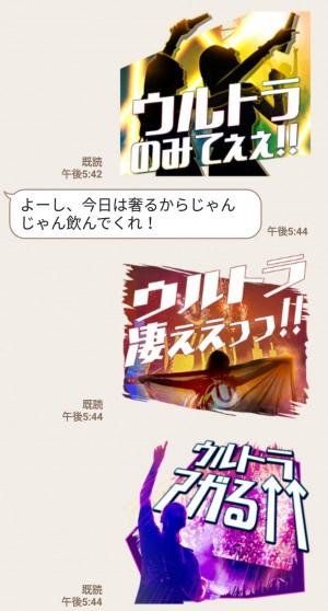 【隠し無料スタンプ】ULTRA JAPAN 無料DL限定特典 スタンプを実際にゲットして、トークで遊んでみた。 (9)