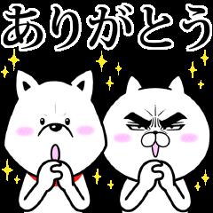 【限定無料スタンプ】目ヂカラ☆にゃんこ×お父さん スタンプを実際にゲットして、トークで遊んでみた。