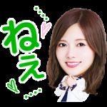 【隠し無料スタンプ】LINE Clova実験室×乃木坂46 スタンプを実際にゲットして、トークで遊んでみた。