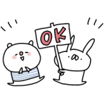 【LINE無料スタンプ速報:隠し】うさぎ帝国×ニトリのシロクマ スタンプ(2018年10月08日まで)