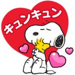 【LINE無料スタンプ速報:隠し】LINE POP2 & Snoopy スタンプ(2018年09月27日まで)