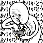 【LINE無料スタンプ速報:隠し】2周年記念!俺の想いを伝えたい スタンプ(2018年10月04日まで)
