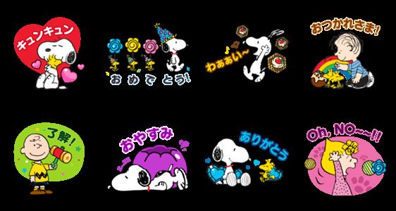 【隠し無料スタンプ】LINE POP2 & Snoopy スタンプを実際にゲットして、トークで遊んでみた。