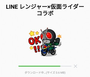 【隠し無料スタンプ】LINE レンジャー×仮面ライダーコラボ スタンプを実際にゲットして、トークで遊んでみた。 (7)