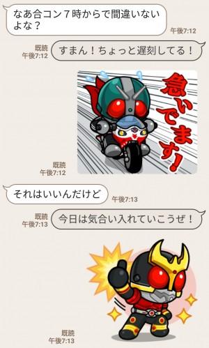 【隠し無料スタンプ】LINE レンジャー×仮面ライダーコラボ スタンプを実際にゲットして、トークで遊んでみた。 (8)