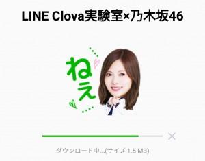 【隠し無料スタンプ】LINE Clova実験室×乃木坂46 スタンプを実際にゲットして、トークで遊んでみた。 (2)