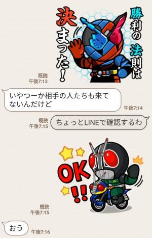 【隠し無料スタンプ】LINE レンジャー×仮面ライダーコラボ スタンプを実際にゲットして、トークで遊んでみた。 (9)