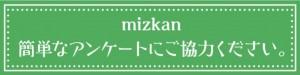 【隠し無料スタンプ】カナヘイのゆるっと敬語×ミツカン スタンプを実際にゲットして、トークで遊んでみた。 (2)