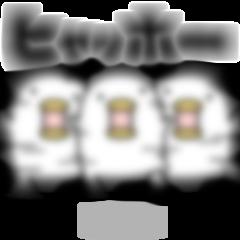 【LINE無料スタンプ予報】すべてのスタンプがハイテンション! (1)
