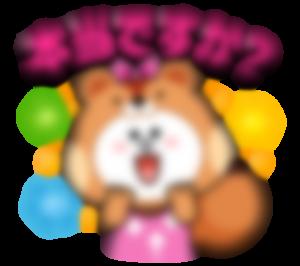 【LINE無料スタンプ予報】人気ゲームの新作スタンプ登場! (4)