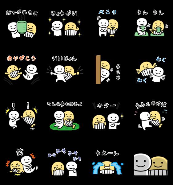 【LINE無料スタンプ速報】宝くじクーちゃん×別にいいじゃん スタンプ(2018年11月05日まで) (2)