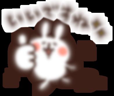 【LINE無料スタンプ予報】さむ~い季節に心まで温まるスタンプ登場☆ (2)