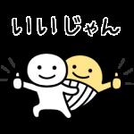 【LINE無料スタンプ速報】宝くじクーちゃん×別にいいじゃん スタンプ(2018年11月05日まで)