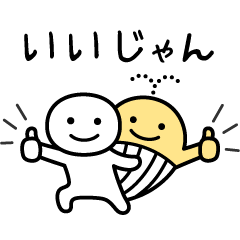 【LINE無料スタンプ速報】宝くじクーちゃん×別にいいじゃん スタンプ(2018年11月05日まで) (1)