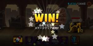 【隠し無料スタンプ】LINE レンジャー×仮面ライダーコラボ スタンプを実際にゲットして、トークで遊んでみた。 (4)