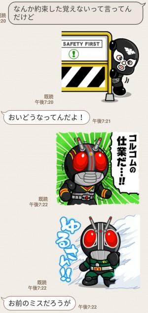 【隠し無料スタンプ】LINE レンジャー×仮面ライダーコラボ スタンプを実際にゲットして、トークで遊んでみた。 (10)