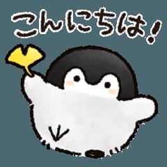 【人気スタンプ特集】コウペンちゃん5 スタンプ、まとめ