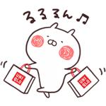 【LINE無料スタンプ速報】ユニクロ×うさまるコラボスタンプ(2018年11月12日まで)