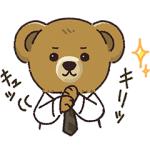 【LINE無料スタンプ速報】第四弾 ポロ ベアスタンプ(2018年11月19日まで)
