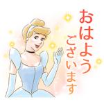 【LINE無料スタンプ速報:隠し】【10月限定】ディズニープリンセス(敬語) スタンプ