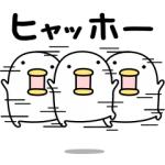 【LINE無料スタンプ速報】うるせぇトリ× Honda スタンプ(2018年11月26日まで)