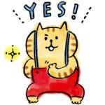 【LINE無料スタンプ速報】選べるニュース×ごろごろにゃんすけ スタンプ(2018年10月31日まで)