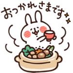 【LINE無料スタンプ速報:隠し】カナヘイのゆるっと敬語×ミツカン スタンプ(2019年01月03日まで)