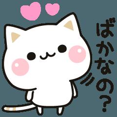 【人気スタンプ特集】気づかいのできないネコ★ 動くスタンプ、まとめ