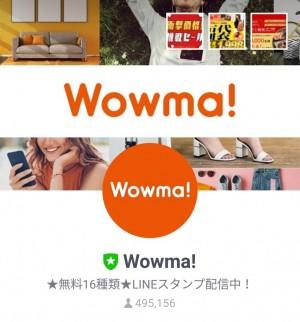 【限定無料スタンプ】Wowma!的なかわいい主婦の1日☆ スタンプを実際にゲットして、トークで遊んでみた。 (1)