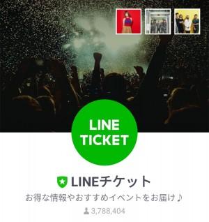 【限定無料スタンプ】LINEチケット×いらすとやパーティ スタンプを実際にゲットして、トークで遊んでみた。 (1)