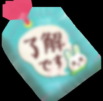 【LINE無料スタンプ予報】癒し系うさぎちゃんの新作スタンプが間もなく登場☆ (3)