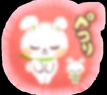 【LINE無料スタンプ予報】癒し系うさぎちゃんの新作スタンプが間もなく登場☆ (2)
