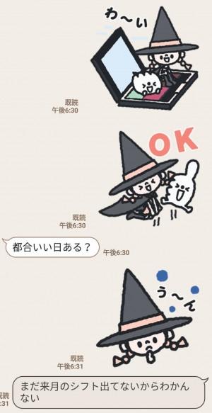 【隠し無料スタンプ】魔女のSU(スウ)と手のQU(クウ) スタンプを実際にゲットして、トークで遊んでみた。 (6)