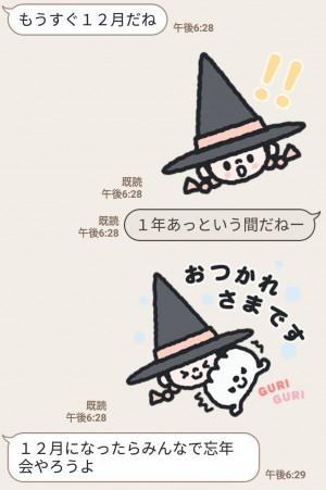 【隠し無料スタンプ】魔女のSU(スウ)と手のQU(クウ) スタンプを実際にゲットして、トークで遊んでみた。 (5)