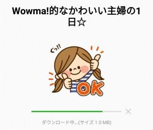 【限定無料スタンプ】Wowma!的なかわいい主婦の1日☆ スタンプを実際にゲットして、トークで遊んでみた。 (2)
