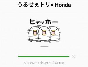 【限定無料スタンプ】うるせぇトリ× Honda スタンプを実際にゲットして、トークで遊んでみた。 (5)