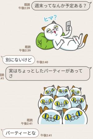【限定無料スタンプ】タマ川 ヨシ子(猫)気ままな第16弾! スタンプを実際にゲットして、トークで遊んでみた。 (5)